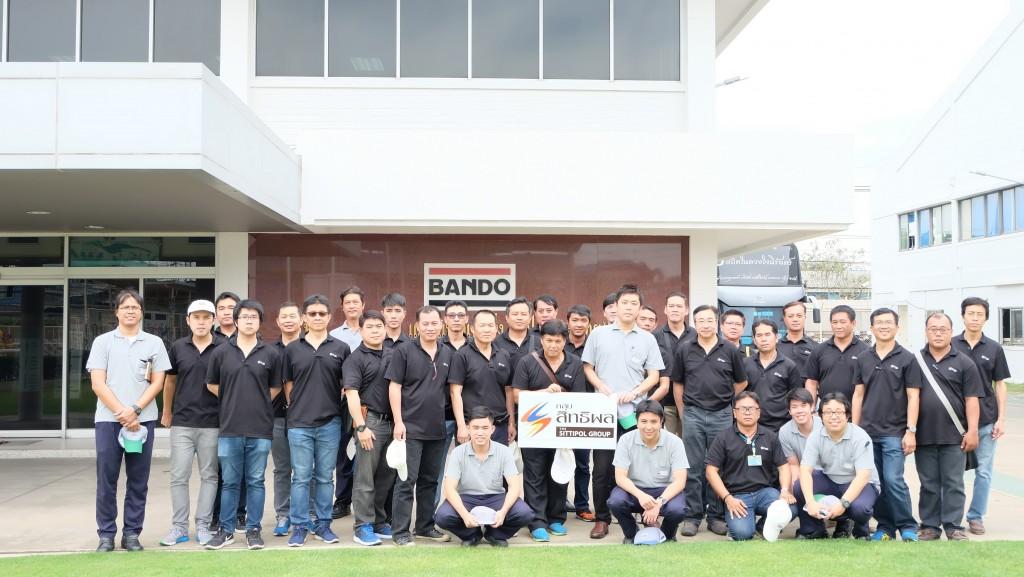 ภาพข่่าวเยี่ยมชมโรงงาน Bando