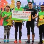 มาออกกำลังกายกันเถอะ ยามาฮ่าสนับสนุนกิจกรรม อุดรธานี ฮาล์ฟมาราธอน 2017