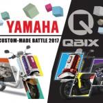 เตรียมตัวพบกับเทศกาลประกวดรถสุดยิ่งใหญ่ กับกองทัพ Yamaha QBIX แต่ง! YAMAHA CUSTOM-MADE BATTLE 2017
