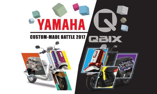 Banner_Custom_QBIX_550x330-01