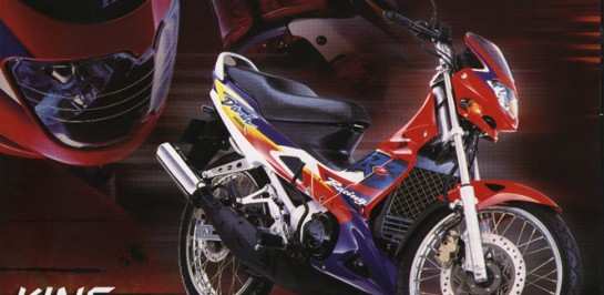 Honda NOVA DASH 125 RS [HALL OF FAME]