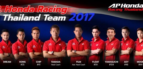 แนะนำทีมแข่ง A.P. Honda Racing Thailand ทีมแข่งสายเลือดไทย 100%