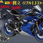 ภาพเรนเดอร์ใหม่ล่าสุดของ 2018 Yamaha YZF-R25 หรือ R3 มาแล้ว!!