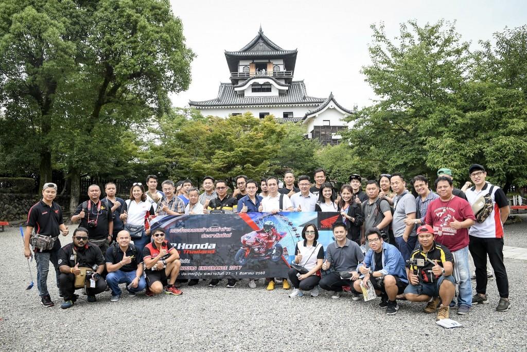 ปราสาท Inuyama_170810_0021