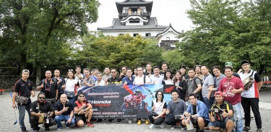 GreatBiker พาเที่ยวตะลุยญี่ปุ่นกับ A.P.Honda Racing Thailand
