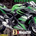 เผยโฉมภาพ render ล่าสุดของ All New Kawasaki Ninja 250 / 400