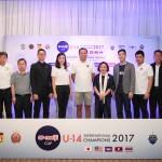 ยามาฮ่า ร่วมสนับสนุนเยาวชนอาเซียน ปีที่ 2 CP-Meji CUP U-14 International Champions 2017
