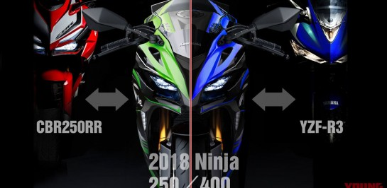 All New Kawasaki Ninja 250/400 คาดว่าจะเปิดตัวกันที่งาน Tokyo Motor Show ปลายเดือนนี้
