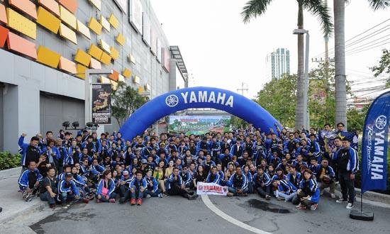 Yamaha 1 550x330(233)