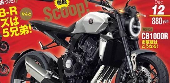 มาแล้ว Final Render ของ All New Honda CB1000R ที่จะใกล้เคียงกับตัวจริงมากที่สุด