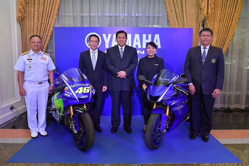 01-ยามาฮ่าสนับสนุน-AIR-RACE-1-การแข่งขันระดับโลก-