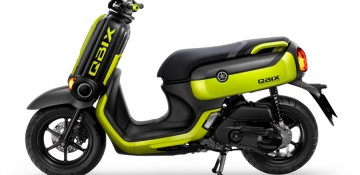 """Yamaha x a day ชวนวัยรุ่นยุคใหม่มาประชันความเจ๋ง ประลองไอเดีย ในแคมเปญ """"Yamaha T-SHIRT Design Contest"""" โอกาสเป็นดีไซเนอร์มืออาชีพ ชิงเงินรางวัล มูลค่ากว่า 100,000 บาท"""