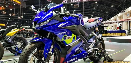 ยังคงรักษาความแรงได้อย่างต่อเนื่อง!!! กับยอดจองของ Yamaha ในงาน Motor Expo 2017 กว่า 800 คัน