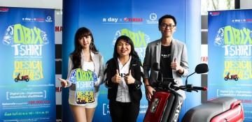 "Yamaha x a day ชวนวัยรุ่นยุคใหม่ มาประชันความเจ๋ง ประลองไอเดียกับแคมเปญ ""Yamaha T-SHIRT Design Contest"" โอกาสเป็นดีไซเนอร์มืออาชีพชิงเงินรางวัล มูลค่ากว่า 100,000 บาท"