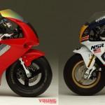 โมเดลย่อส่วนระดับตำนาน Honda NR500 และ Honda NSR500