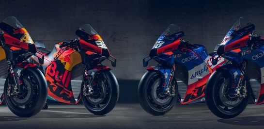 เปิดตัวทีมแข่ง KTM ประจำฤดูกาล 2020 อย่างเป็นทางการ