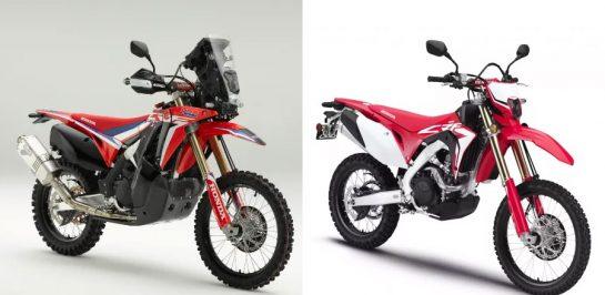 ปลายปีนี้เจอกัน กับ All New Honda CRF250L และ CRF250 Rally!