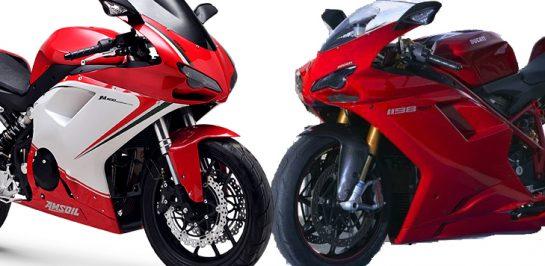 Geely Jiming JM400 Ji Yue S ร่างโคลนของ Ducati Panigale 1198SP
