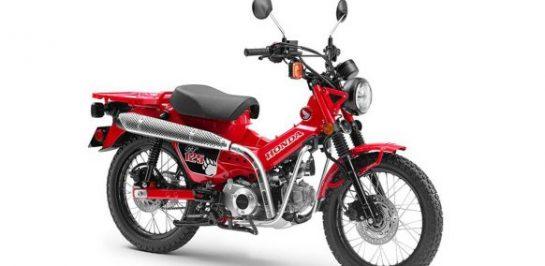 Honda ยื่นจดชื่อตราสินค้า CT125 ในตลาดอเมริกาเป็นที่เรียบร้อย