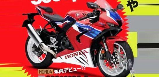 วิเคราะห์รายละเอียดของ All New Honda CBR600RR-R ก่อนลุ้นเปิดตัวในปี 2021!