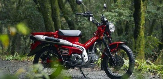 เตรียมเปิดตัว New Honda CT125 ในไทย วันที่ 2 มิ.ย. นี้!