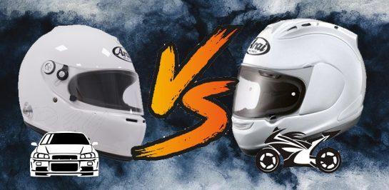 ความแตกต่างของหมวกกันน็อคสำหรับรถยนต์และมอเตอร์ไซค์