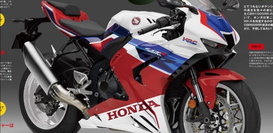 ปีกนกเอาแน่! เตรียมเปิดตัว All New Honda CBR600RR-R รหัสใหม่ ถ่ายทอดความแรงจากตัว 1,000 โดยตรง!