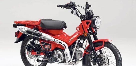 ข้อมูลและรายละเอียดของ Honda CT125 จ่อเปิดตัวในประเทศไทย