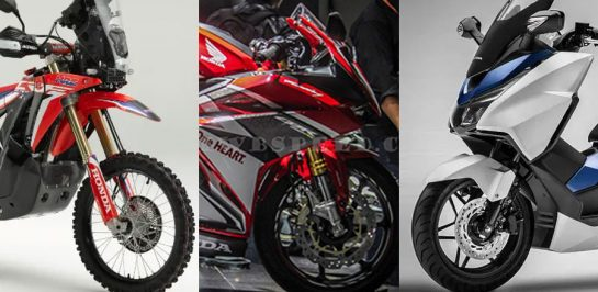 ส่องรถมอเตอร์ไซค์ 7 รุ่นใหม่ที่ทาง Honda เตรียมเปิดตัวในไทยปี 2020 นี้!!!