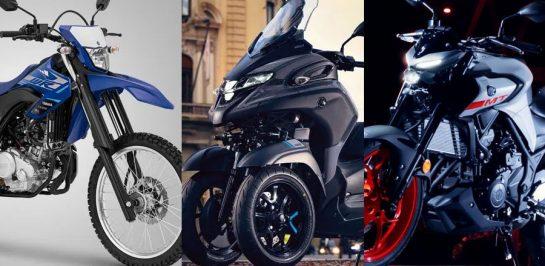 เจาะลึก 3 รุ่นใหม่จาก Yamaha เตรียมเปิดตัวในไทยก่อนสิ้นปี 2020 นี้!