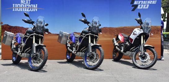 ยามาฮ่า ส่งมอบ Yamaha Tenere 700 ล๊อตแรกพร้อมกันทั่วประเทศ!