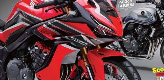 New Honda CBR400RR 4 สูบเรียง ลุ้นเตรียมถล่มคู่แข่ง!