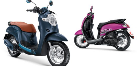วิเคราะห์ All New Honda Scoopy-i เตรียมเปิดตัวปลายปีนี้ จะมีอะไรเปลี่ยนไปบ้าง?!