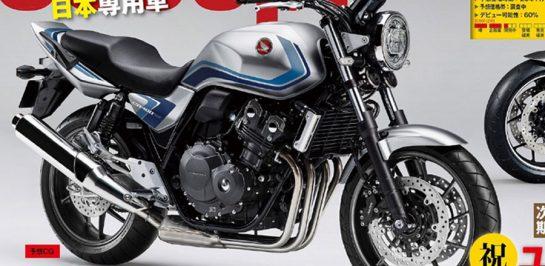 All New Honda CB400SF รุ่นใหม่ ลุ้นขายไทยปี 2021!