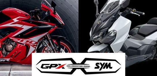 GPX เตรียมส่งรถสกู๊ตเตอร์ 2 รุ่น คาด 150-200cc และ 300-350cc พัฒนาร่วมกับ SYM ถล่มไทยเร็วๆ นี้!