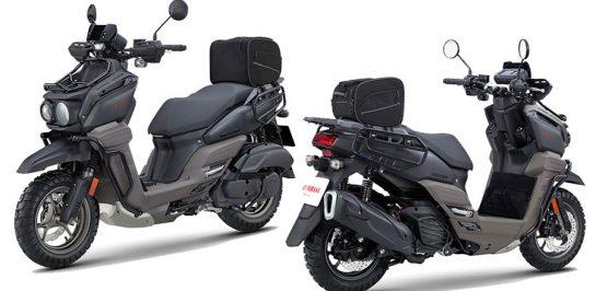 New Yamaha BWS 125 สกู๊ตเตอร์สายลุยรุ่นใหม่ อยากให้มาไทย!