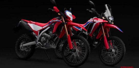 เผยโฉม All New Honda CRF250L และ CRF250 Rally รุ่นใหม่ ก่อนเปิดตัวเร็วๆ นี้!