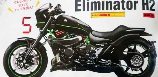 ลุ้น Kawasaki เตรียมเปิดตัว Eliminator H2 ครูเซอร์ 998cc 4 สูบเรียง ซุปเปอร์ชาร์จ!