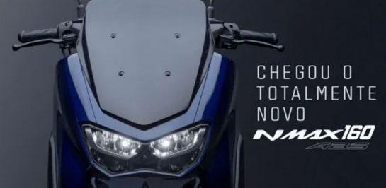 เปิดตัว Yamaha NMAX 160 ABS!