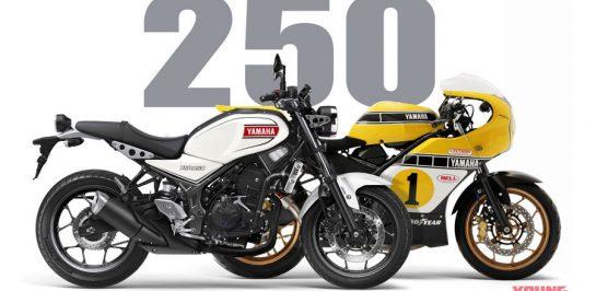New Yamaha XSR250/321 สปอร์ตเฮอริเทจในคลาสใหม่ ลุ้นเปิดตัว!