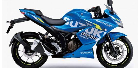 Suzuki Gixxer 250 SF อาจจะเป็นอีกหนึ่งรุ่นที่ได้ลุ้นเปิดตัวในไทยปีนี้?!