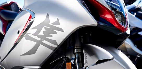 Suzuki พัฒนา Hayabusa รุ่นใหม่อย่างไร