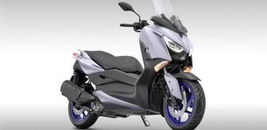 เปิดตัว Yamaha XMAX 250 เวอร์ชั่น 2021 อย่างเป็นทางการ!