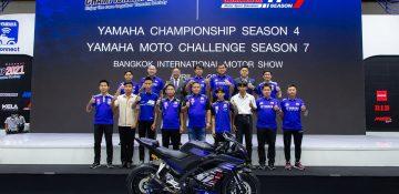 """ยามาฮ่าสานต่อโครงการปั้นนักแข่งอาชีวะ 15 สถาบัน ร่วมศึกดวลความเร็วรายการ """"YAMAHA MOTO CHALLENGE"""" Season 7"""