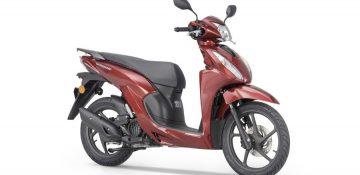 เปิดตัว New Honda Vision 2021 เคาะราคาประมาณ 38,900 บาทเท่านั้น!