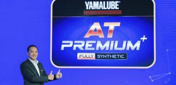 ยามาฮ่าเปิดตัวน้ำมันเครื่องระดับพรีเมียมสูตรสังเคราะห์ 100% YAMALUBE AT PREMIUM PLUS เพิ่มประสิทธิภาพในการหล่อลื่น และรักษาเครื่องยนต์ ในรถออโตเมติกระดับพรีเมียม
