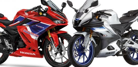 เปรียบเทียบ 2022 Honda CBR150R ABS VS 2022 Yamaha YZF-R15M เวอร์ชั่นล่าสุด